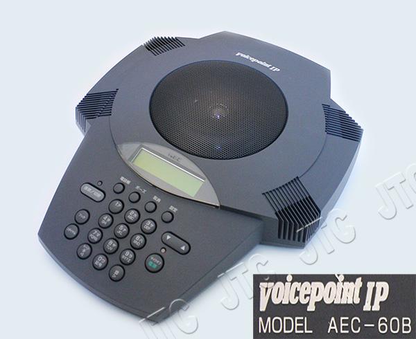 NEC AEC-60B 音声会議システム Voicepoint IP