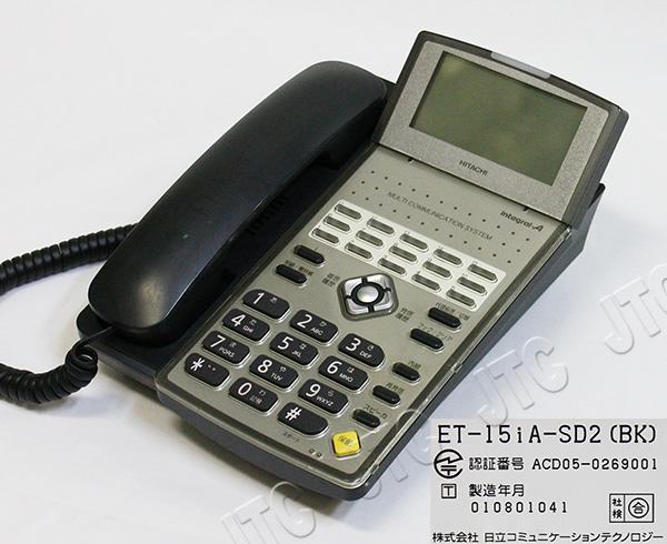 日立 ET-15iA-SD2(BK)