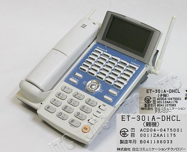 日立 ET-30iA-DHCL 30ボタンデジタルハンドルコードレス電話機