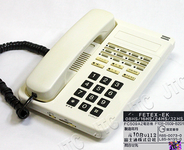 富士通(FUJITSU) FC509A2 電話機(TEL-A)