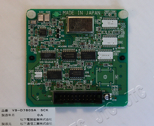 松下電器産業 VB-D780SA SCK 網同期パッケージ