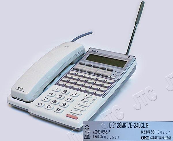 OKI(沖) DI2128MKT/E-24DCL 24ボタンカールコードレス電話機