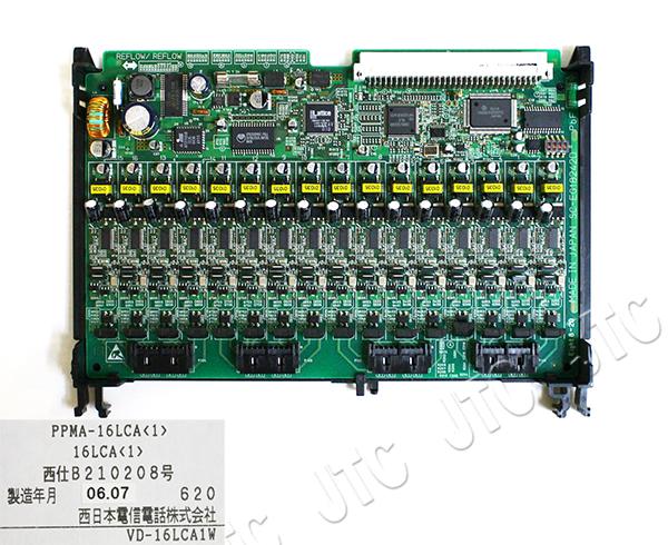 NTT PPMA-16LCA(1) 16回線ライン回路(1)