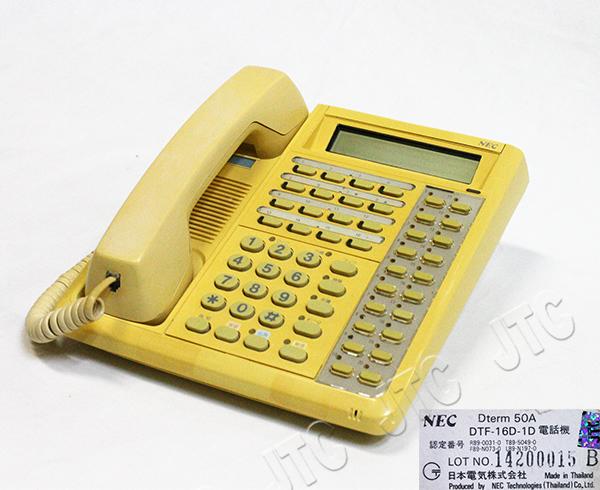 NEC DTF-16D-1D 電話機 Dterm 50A