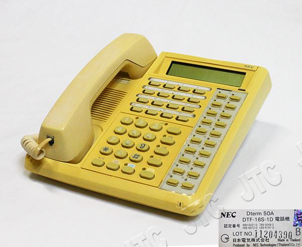 NEC DTF-16S-1D 電話機 Dterm 50A