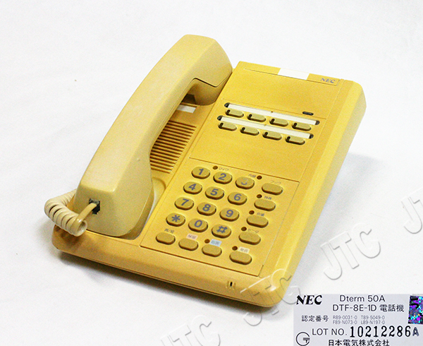 NEC DTF-8E-1D 電話機 Dterm 50A