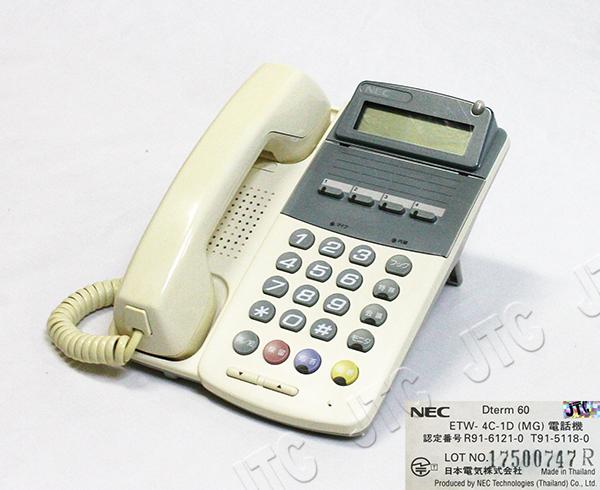NEC ETW-4C-1D(MG) ETW-4ボタン表示器付多機能電話機(メタリックグリーン)
