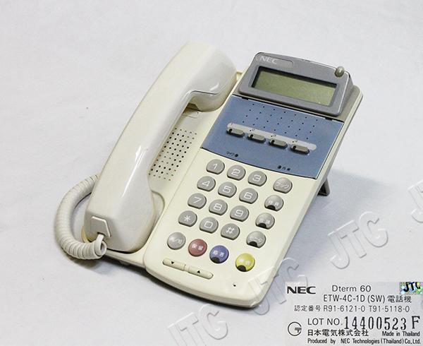 NEC ETW-4C-1D(SW) ETW-4ボタン表示器付多機能電話機(ホワイト)