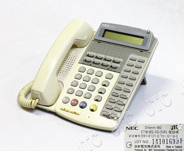 NEC ETW-8S-1D(SW) ETW-8S-1D(ホワイト)