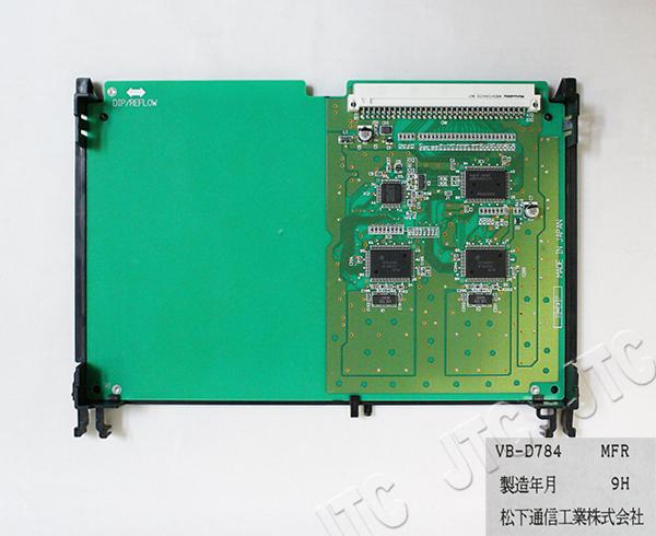 松下通信工業 VB-D784 MFR PB信号受信ユニット