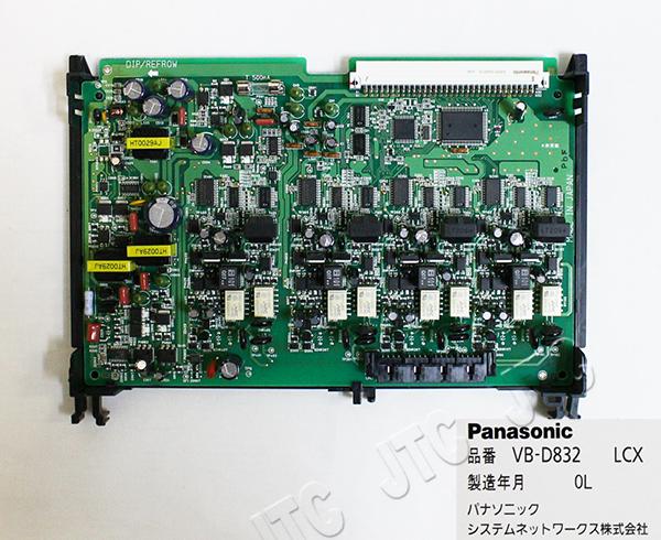 パナソニック VB-D832 LCX 長距離内線ユニット