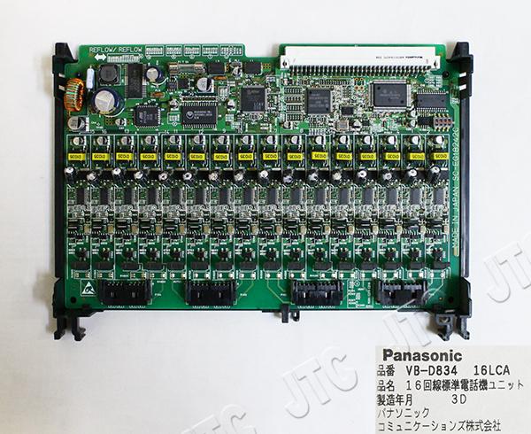 パナソニック VB-D834 16LCA 単独電話機ユニット(16回線)