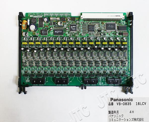 パナソニック VB-D835 16LCV 単独電話機ユニット(極性反転付:16回線)