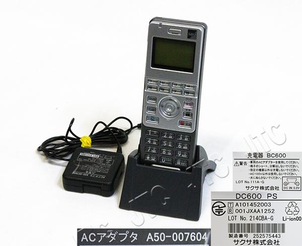 SAXA(サクサ) DC600PS 充電器付き