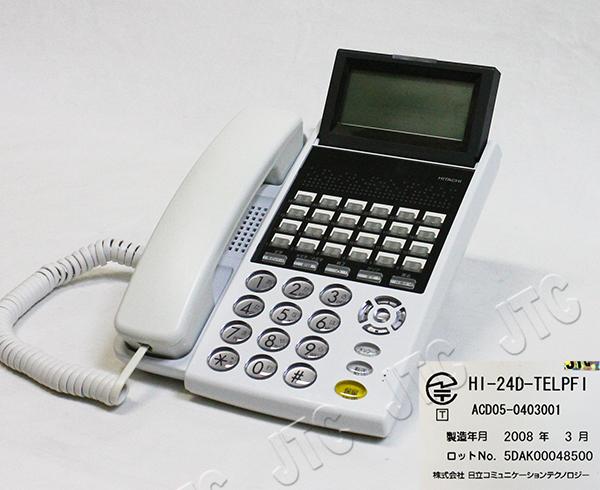日立 HI-24D-TELPFI 24釦ISDN停電電話機