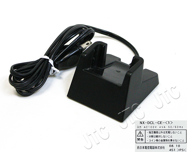 NTT NX-DCL-CE-(1) NX-ACアダプター-「1」