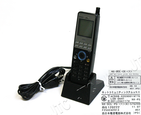 NTT NX-DCL-PSSET-(1)(K) NX-DCL-デジタルコードレスセット-「1」