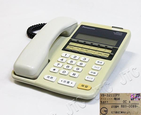 松下通信工業 VB-3211DPF 6外線表示付停電用電話機