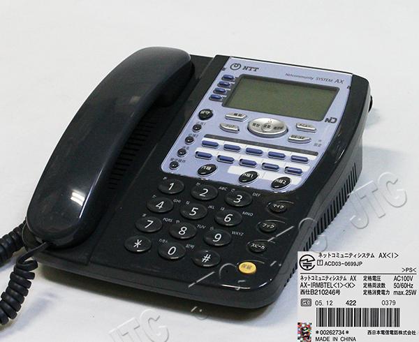 AX-IRMBTEL(1)(K) AX-ISDN主装置内蔵電話機(黒)