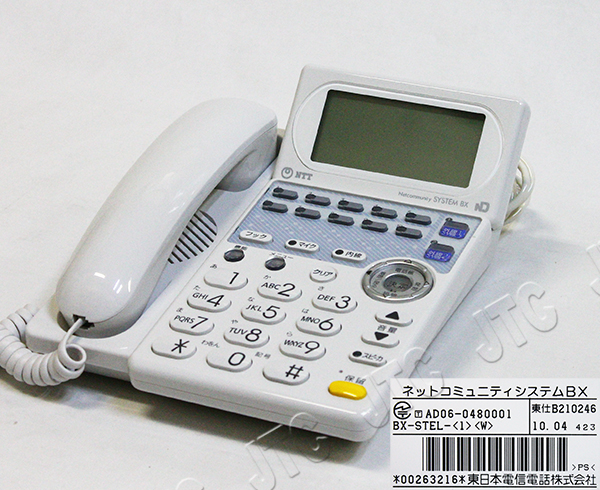 BX-STEL-(1)(W) BX-標準電話機