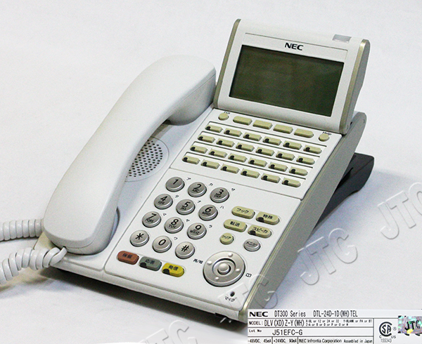 NEC DTL-24D-1D(WH)TEL 24ボタンデジタル多機能電話機(WH)
