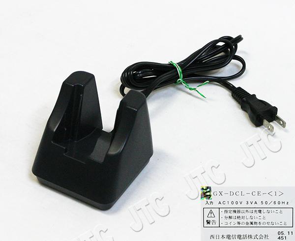 NTT GX-DCL-CE-(1) GX-ディジタルコードレス(ハンディチタイプ)充電器-「1」