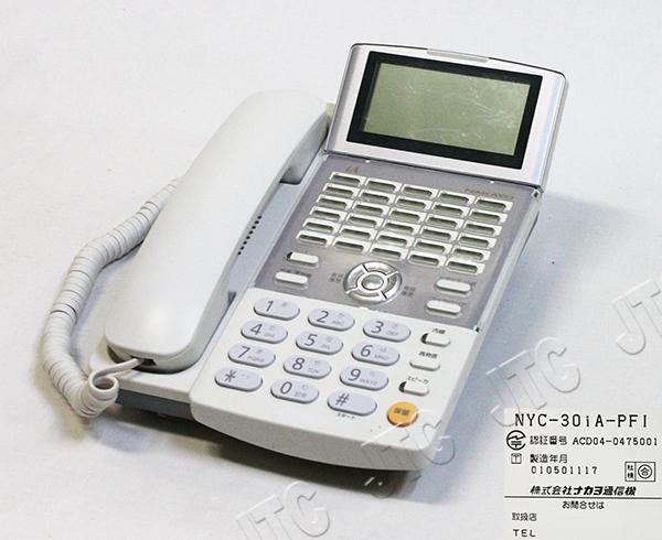 ナカヨ通信機 NYC-30iA-PFI 30ボタンISDN停電用電話機