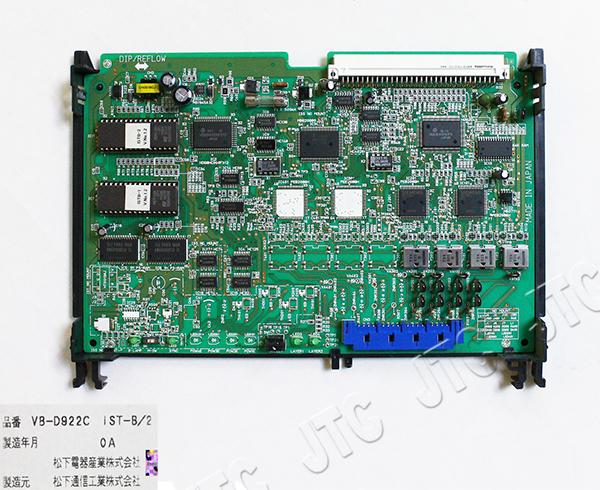 松下通信工業 VB-D922C IST-B/2 ISDN基本インターフェース