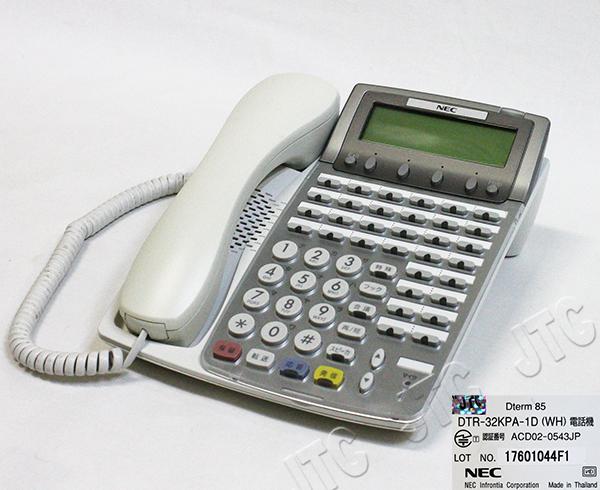 NEC DTR-32KPA-1D(WH)TEL 32ボタンアナログ停電対応TEL(WH)