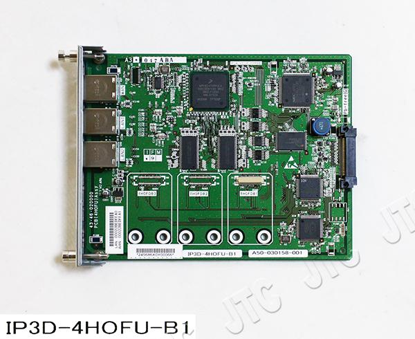 NEC IP3D-4HOFU-C1 4chひかり電話オフィスユニット