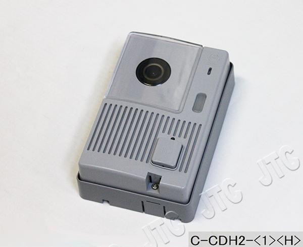 NTT C-CDH2-(1)(H) カラーカメラドアホン2-「1」(グレー)