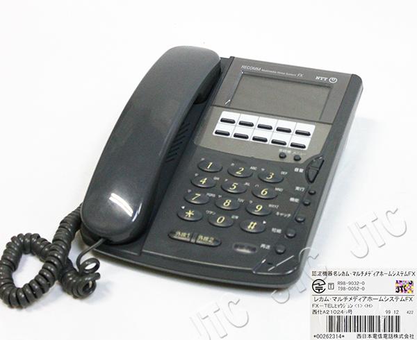 NTT FX-TELヒョウジュン(1)(H) FX-標準電話機(ダークグレー)