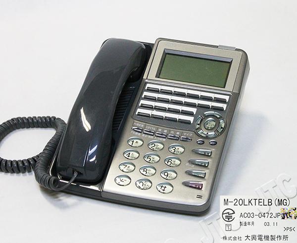 サクサ M-20LKTELB(MG) バックライト付き10桁漢字電話機