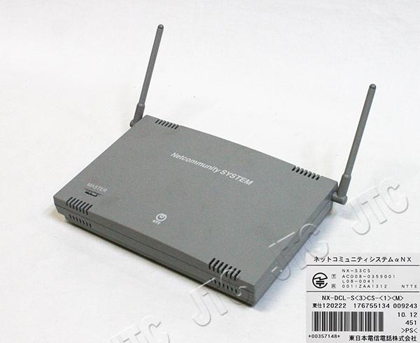 NTT NX-DCL-S(3)CS-(1)(M) NX-DCL-スター3マスター接続装置-「1」「M」