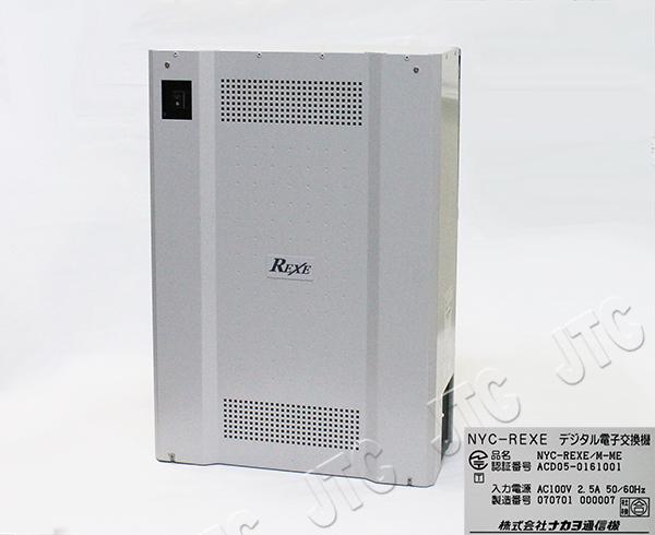 ナカヨ NYC-REXE/M-ME NYC-REXE デジタル電子交換機