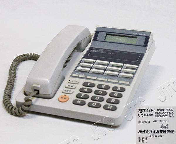 日立 ET-12Vi 電話機 SD-N ET-12Vi 電話機SD-N