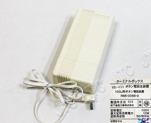 松下通信工業 ホームテレホン VB-455ボタン電話主装置 103JA1形ボタン電話装置 ターミナルボックス(TB)