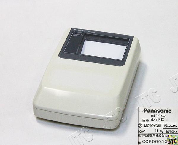 パナソニック VL-V848X ドアホンモニタ