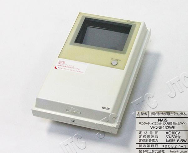 松下電工 NAiS WQN5432WK モニターテレビユニット(2:3増設用)
