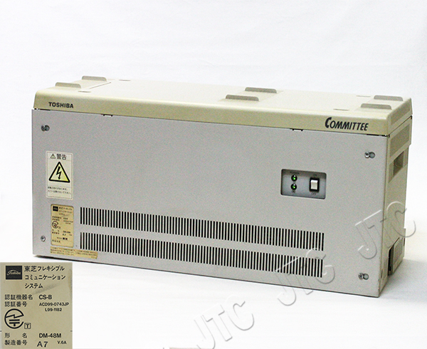 東芝 DM-48M 主装置(基本架)