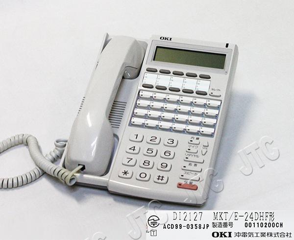 OKI(沖電気) DI2127 MKT/E-24DHF 24回線用ディスプレイ付ハンズフリー電話機