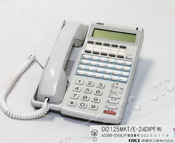 OKI(沖電気) DI2125 MKT/E-24DIPF 24ボタン表示付ISDN対応停電用電話機