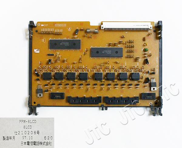 NTT PPM-8LCD PPM-8多機能内線回路