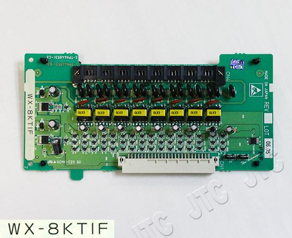 岩通 WX-8KTIF 多機能電話機内線8台増設用ユニット