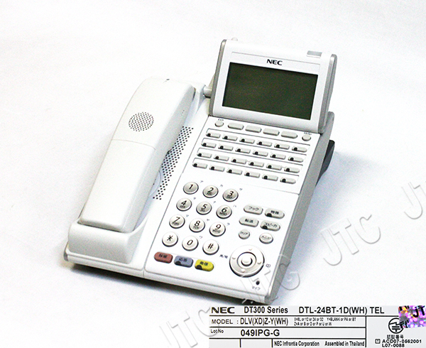 NEC DTL-24BT-1D(WH)TEL 24ボタンカールコードレスデジタル多機能電話機(WH)