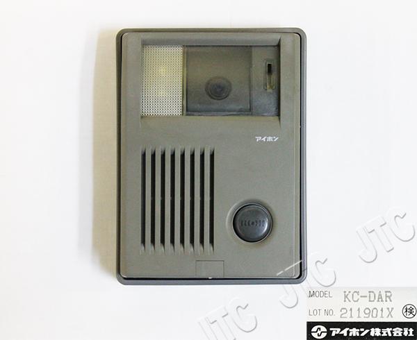 アイホン KC-DAR