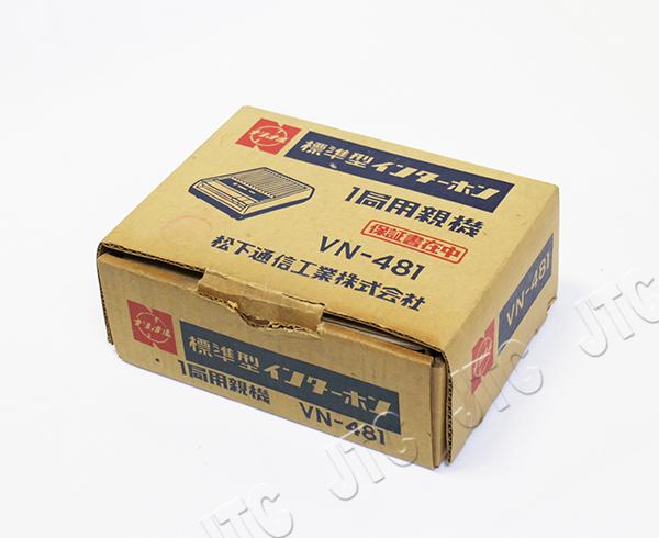 松下通信工業 VN-481 1局用親機