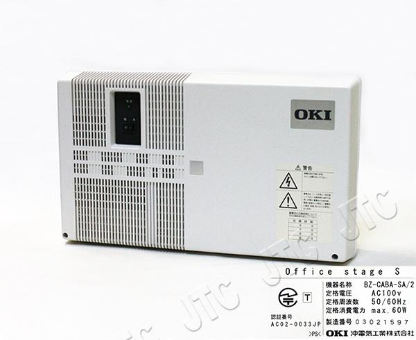 OKI(沖電気) BZ-CABA-SA/2