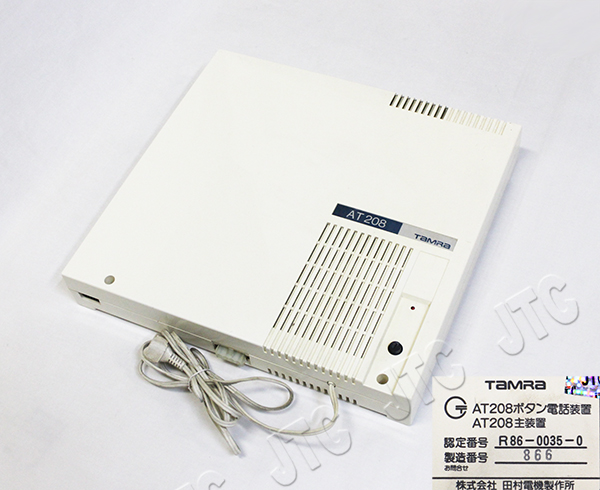 田村電機 AT208主装置 AT208ボタン電話装置