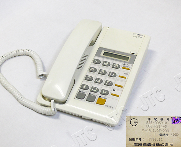 岩通 ホームテレホンQT-208 D 電話機(シロ)